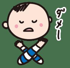 shimashimakun sticker #455376