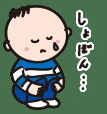 shimashimakun sticker #455380