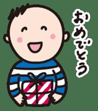 shimashimakun sticker #455382