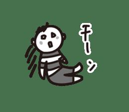 shimashimakun sticker #455383