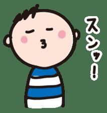 shimashimakun sticker #455384