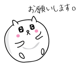 maru-neko sticker #455509