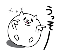 maru-neko sticker #455514