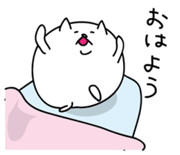 maru-neko sticker #455519