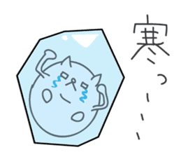 maru-neko sticker #455526