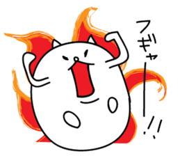 maru-neko sticker #455536