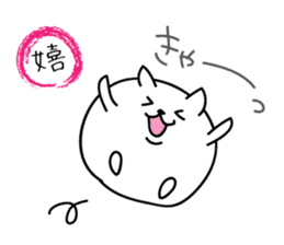 maru-neko sticker #455543
