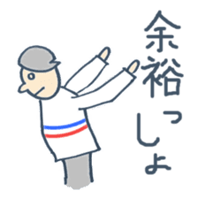 THE DAIGAKU MASTER sticker #455585
