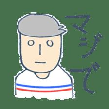 THE DAIGAKU MASTER sticker #455589