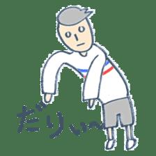 THE DAIGAKU MASTER sticker #455590
