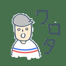 THE DAIGAKU MASTER sticker #455594