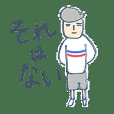 THE DAIGAKU MASTER sticker #455596