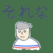 THE DAIGAKU MASTER sticker #455597