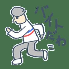 THE DAIGAKU MASTER sticker #455600