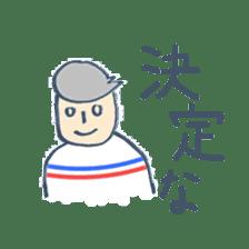 THE DAIGAKU MASTER sticker #455601