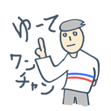 THE DAIGAKU MASTER sticker #455602