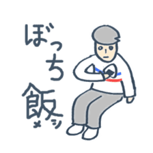 THE DAIGAKU MASTER sticker #455603