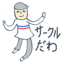 THE DAIGAKU MASTER sticker #455604