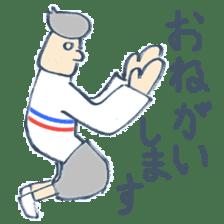 THE DAIGAKU MASTER sticker #455605
