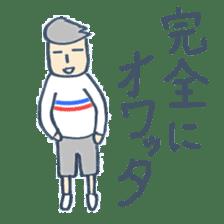 THE DAIGAKU MASTER sticker #455606