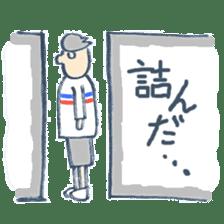 THE DAIGAKU MASTER sticker #455607