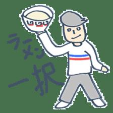 THE DAIGAKU MASTER sticker #455609