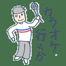 THE DAIGAKU MASTER sticker #455610