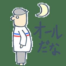 THE DAIGAKU MASTER sticker #455611