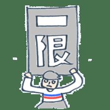 THE DAIGAKU MASTER sticker #455612