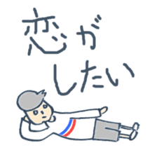THE DAIGAKU MASTER sticker #455613