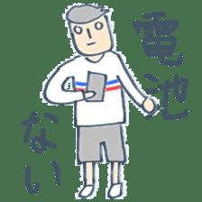 THE DAIGAKU MASTER sticker #455615