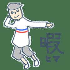 THE DAIGAKU MASTER sticker #455616