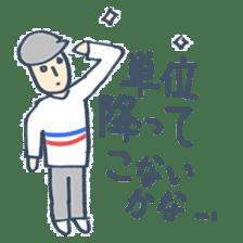 THE DAIGAKU MASTER sticker #455620