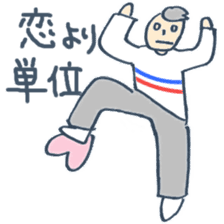 THE DAIGAKU MASTER sticker #455621
