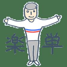 THE DAIGAKU MASTER sticker #455622