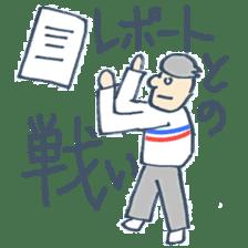 THE DAIGAKU MASTER sticker #455623