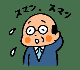 Mr.Yamada sticker #456737