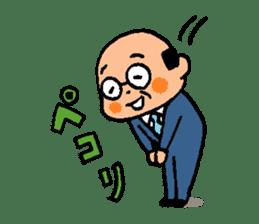 Mr.Yamada sticker #456738