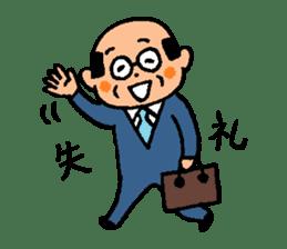 Mr.Yamada sticker #456739