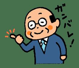 Mr.Yamada sticker #456742