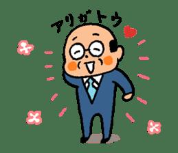 Mr.Yamada sticker #456755