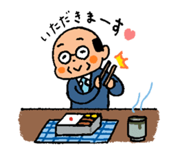 Mr.Yamada sticker #456756
