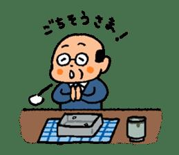 Mr.Yamada sticker #456757