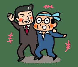 Mr.Yamada sticker #456760