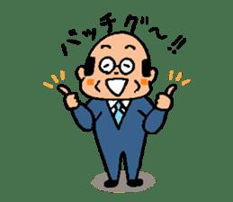 Mr.Yamada sticker #456768