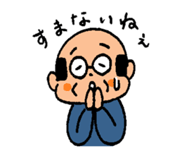 Mr.Yamada sticker #456773