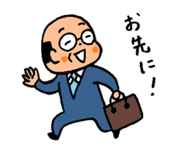 Mr.Yamada sticker #456774