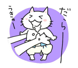 "Cat family ""Ninoneko"" sticker #456819"