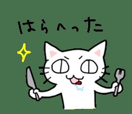 "Cat family ""Ninoneko"" sticker #456828"