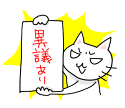"Cat family ""Ninoneko"" sticker #456851"